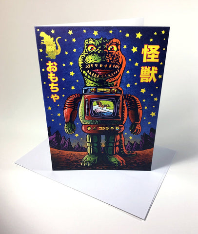 "Kaiju Tin Toy- 5"" x 7"" greeting card"