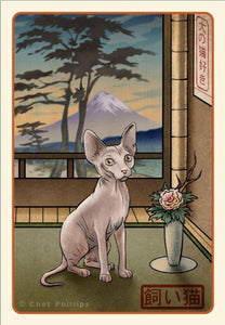 Sphinx Cat Japanese Styled Print