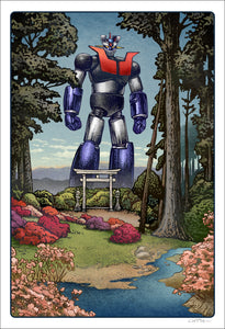 "Mazinger Z Soul of the Machine print-13"" x 19"""