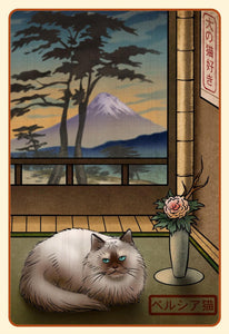 Persian Cat Japanese Styled Print