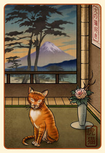 Orange Tabby Cat Japanese Styled Print