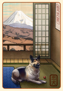 German Shepherd Japanese Styled Print