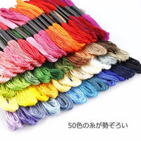 environmental protection cross stitch embroidery thread branch 50color embroidery thread polyester cotton thread embroidery line