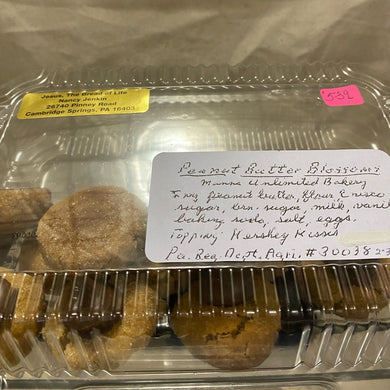 box of cookies on wire shelf