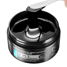Load image into Gallery viewer, JVR Black Mask Blackhead Removal (120g)