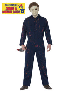 Michael Myers Halloween H2O Costume - Officially Licensed