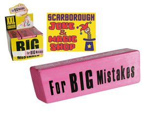 XXL Eraser For BIG Mistakes!