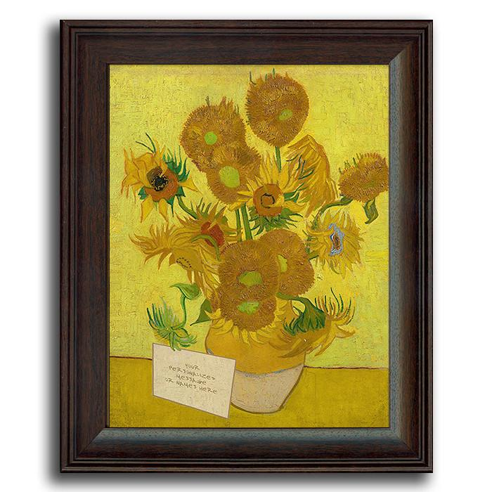 Sunflowers framed under glass