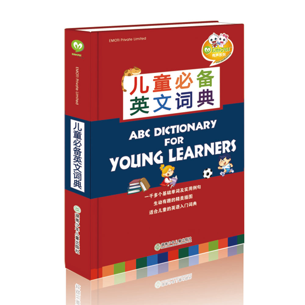ABC Dictionary for Young Learners 有声词典
