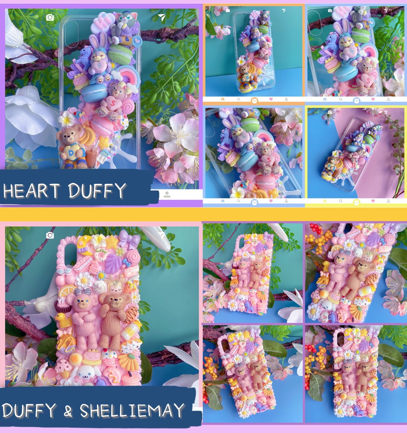 Purple Duffy & Stellalou