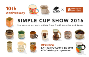 10th Annual Simple Cup Show 2016