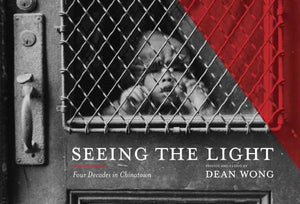 Dean Wong, Seeing the Light