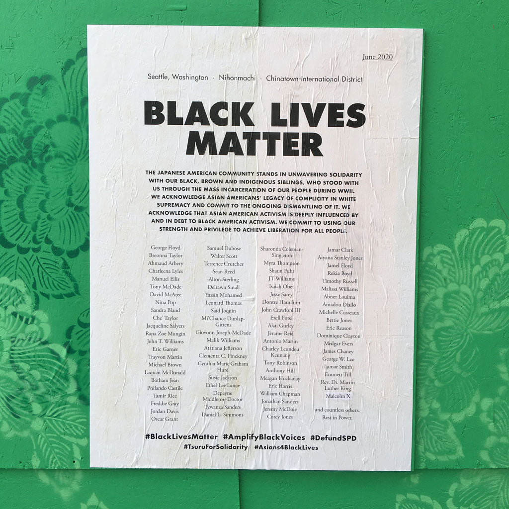 In Solidarity with Black Lives Matter, To Be Silent is Not an Option.