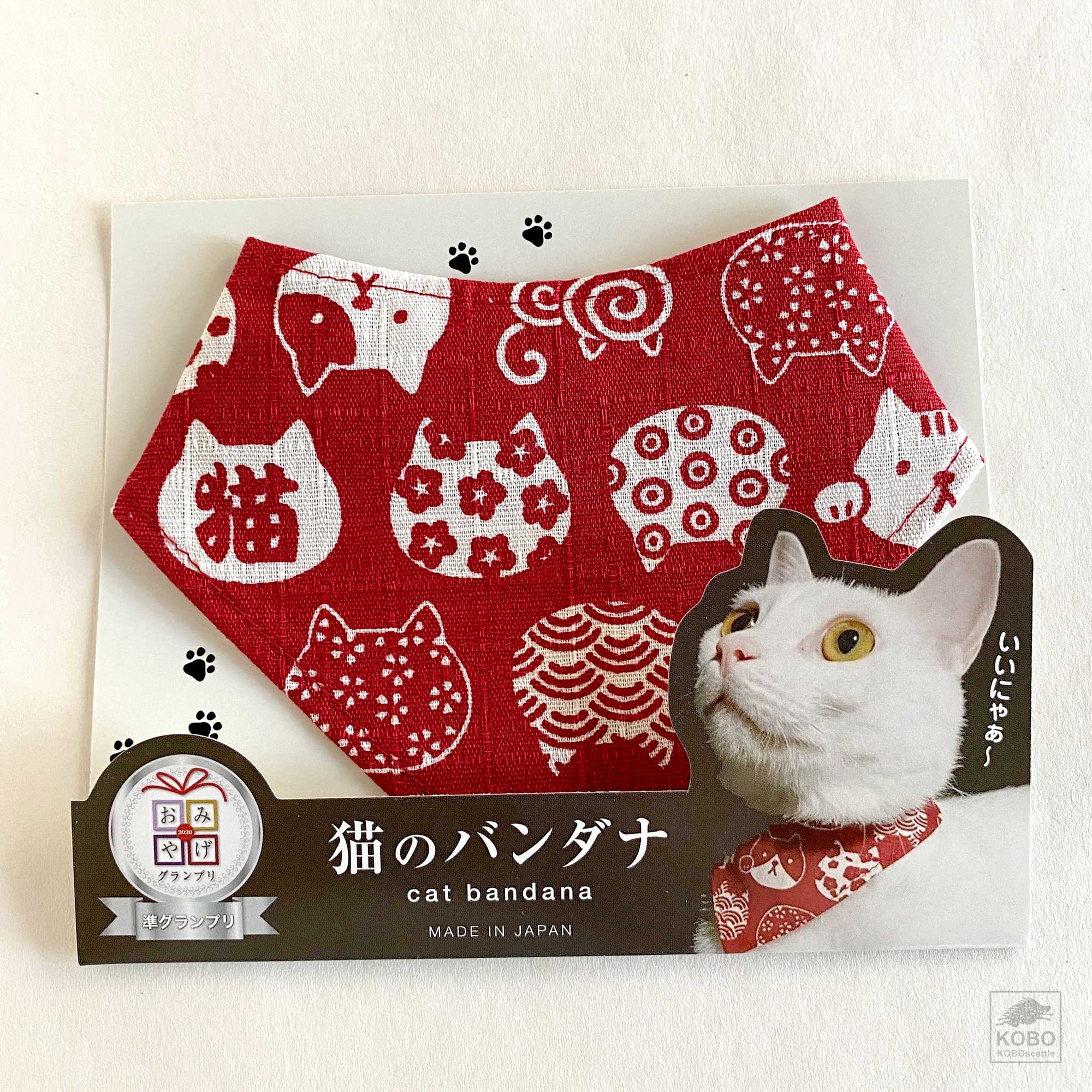 Bandana For Cat - Red Cat