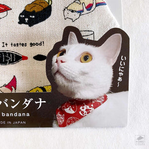 Bandana For Cat- Sushi Print