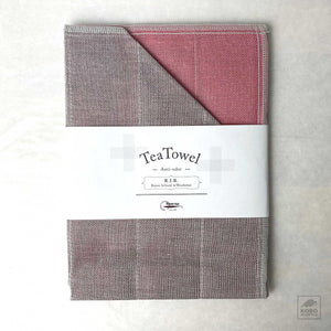Tea Towel - Infused with Charcoal