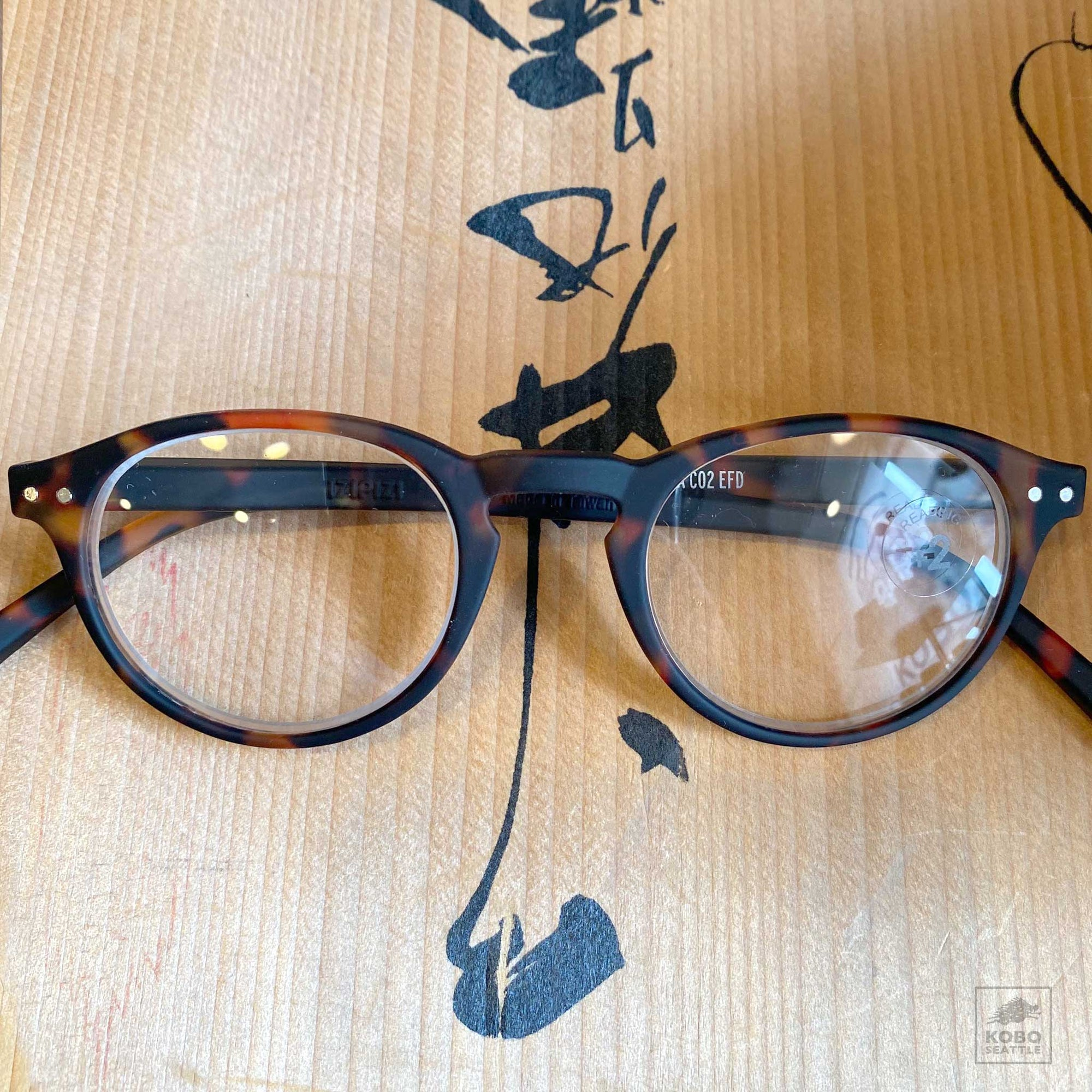 Izipizi Reading Glasses - tortoise frame color