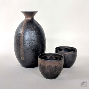 Kokushu Sake Set - Bottle and two cups