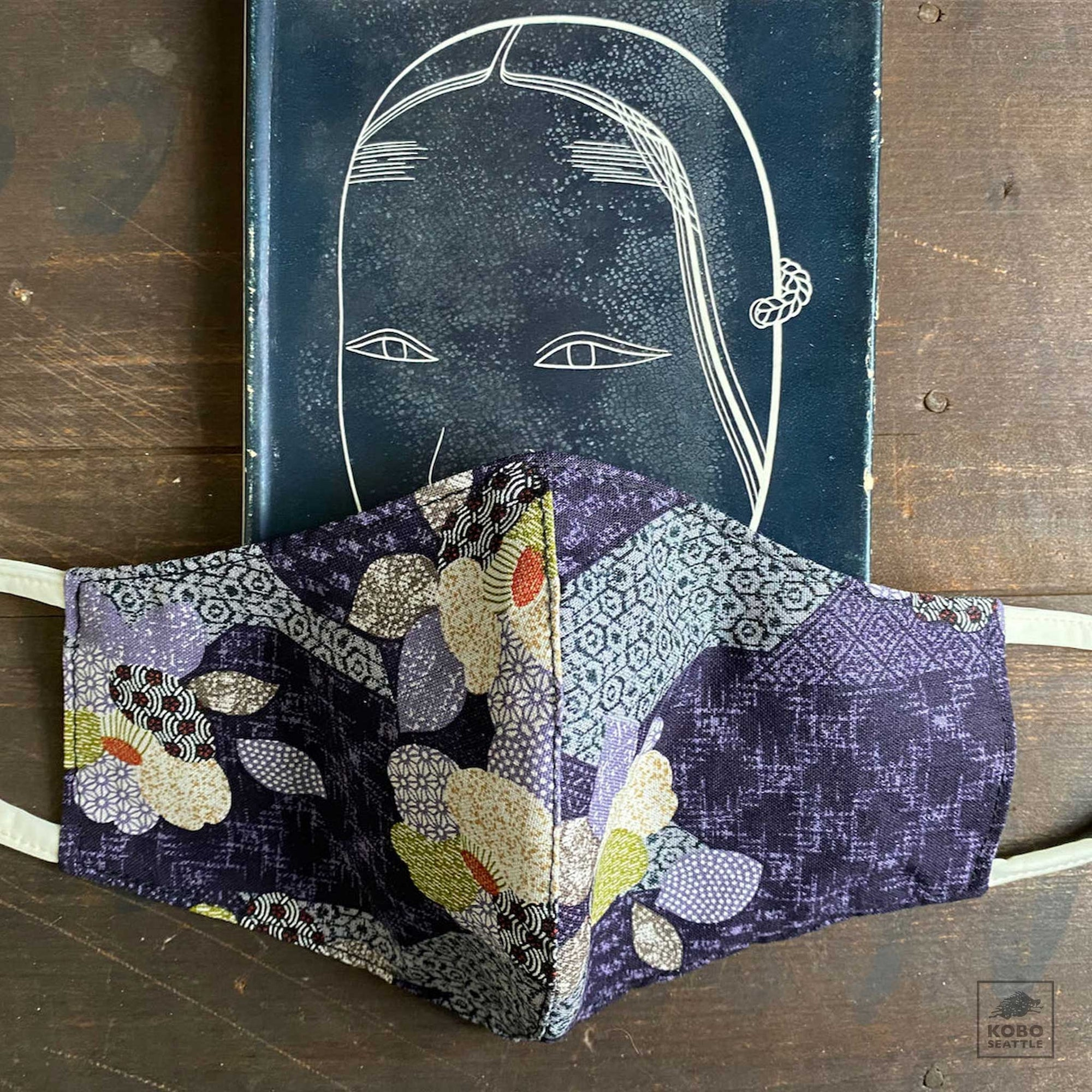 Face Mask Patchwork Style (Purple + Florals)