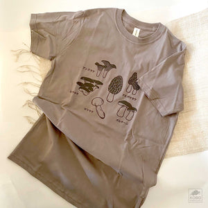 Light Brown Mushroom Men's T-shirt