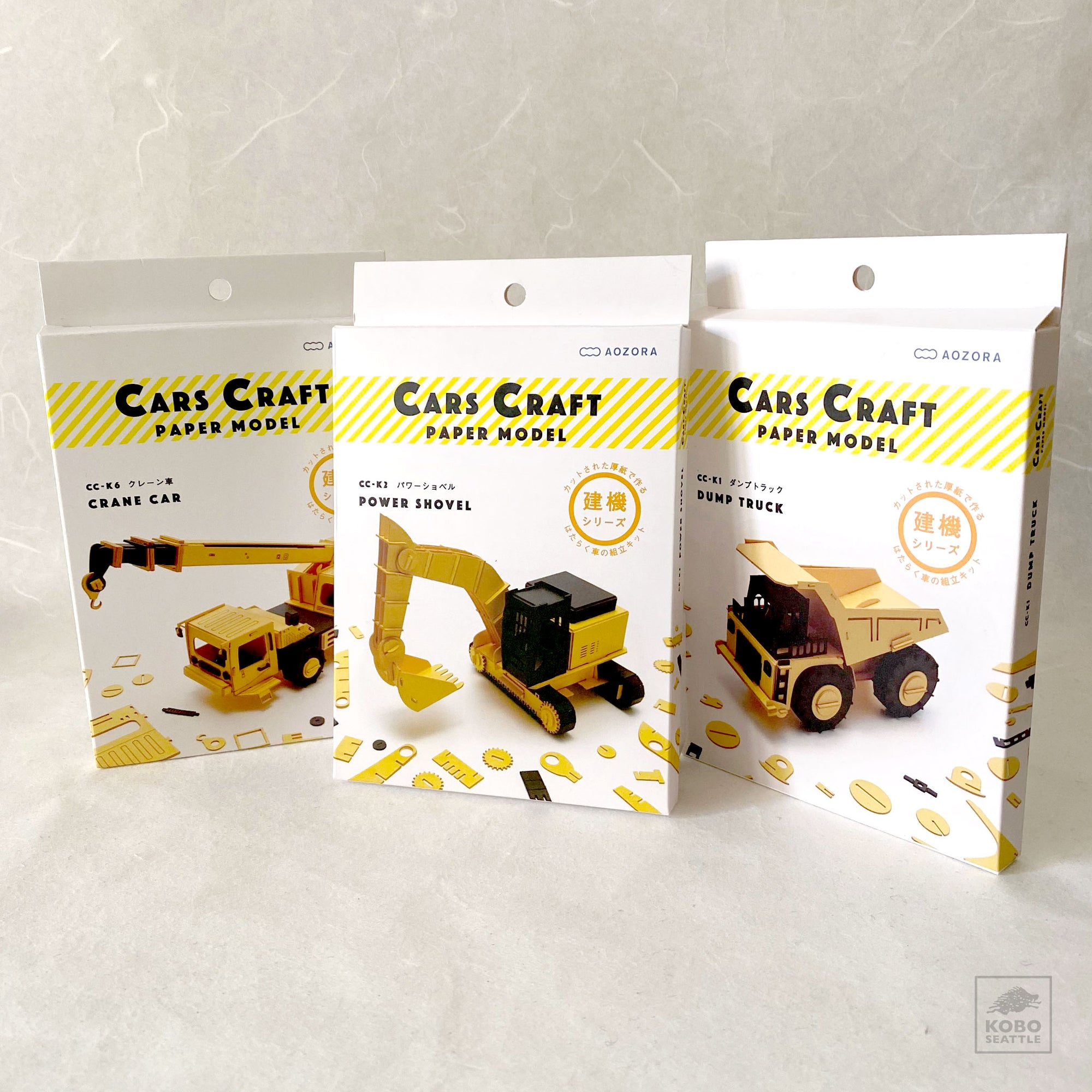 Construction Truck Paper Model Kits