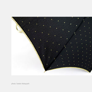Pare Umbrella - Gorgeous