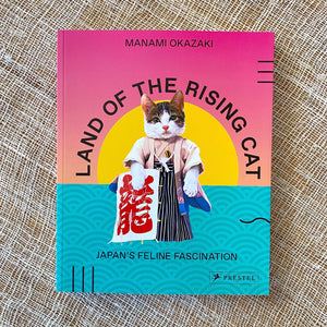 Land of the Rising Cat Book