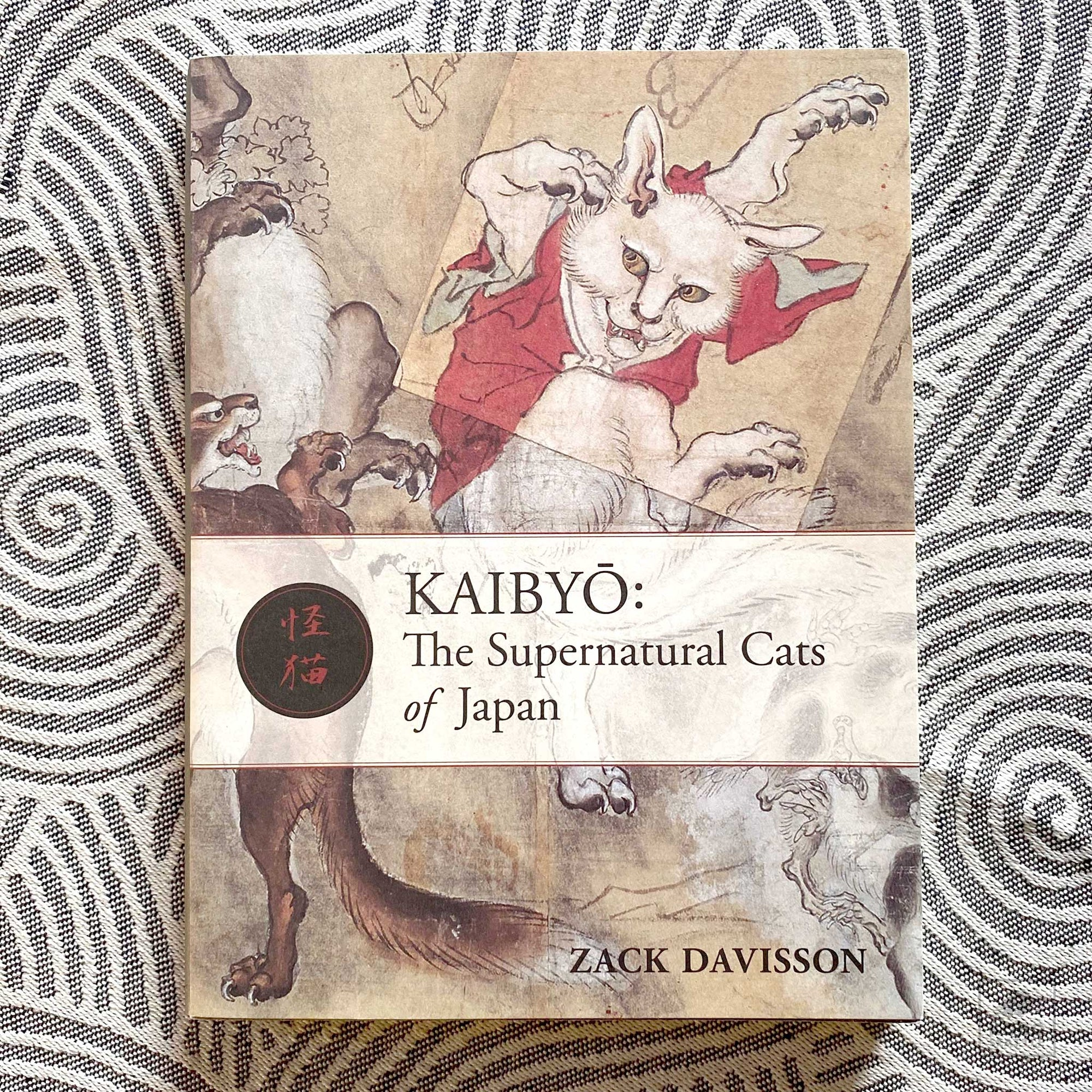 Kaibyo: The Supernatural Cats of Japan
