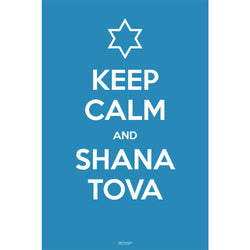 Keep Calm and Shana Tova Poster