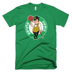 Boston Celtics Retro Hebrew T-Shirt