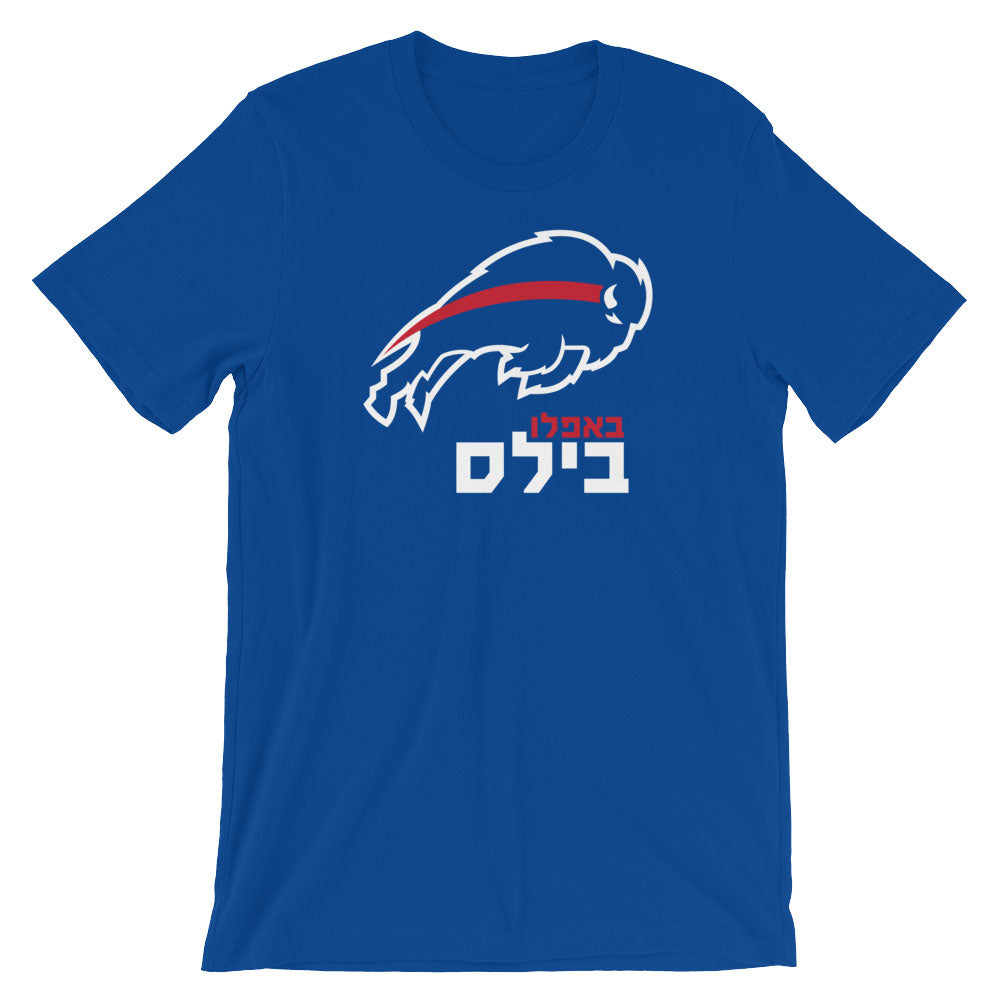 Buffalo Bills Hebrew T-Shirt