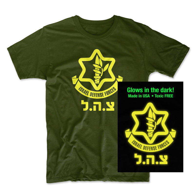 Israel Defense Forces (IDF) Glow in the Dark T-Shirt
