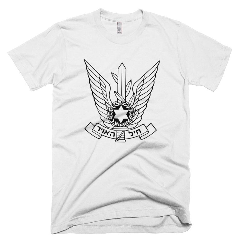 Israel Air Force (IAF) T-Shirt