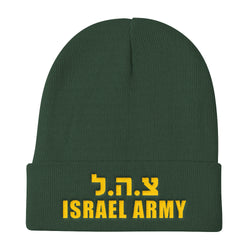 Israel Defense Forces (IDF) Beanie