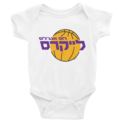 Los Angeles Lakers Hebrew Baby One Piece