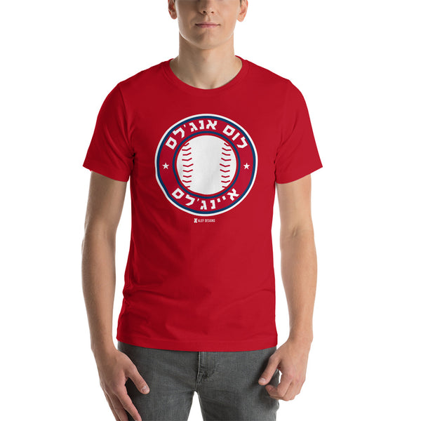 Los Angeles Angels Hebrew T-Shirt