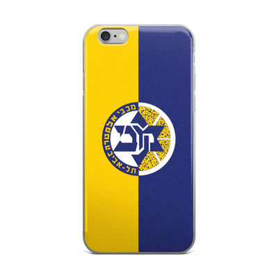 Maccabi Tel Aviv Basketball Phone Case