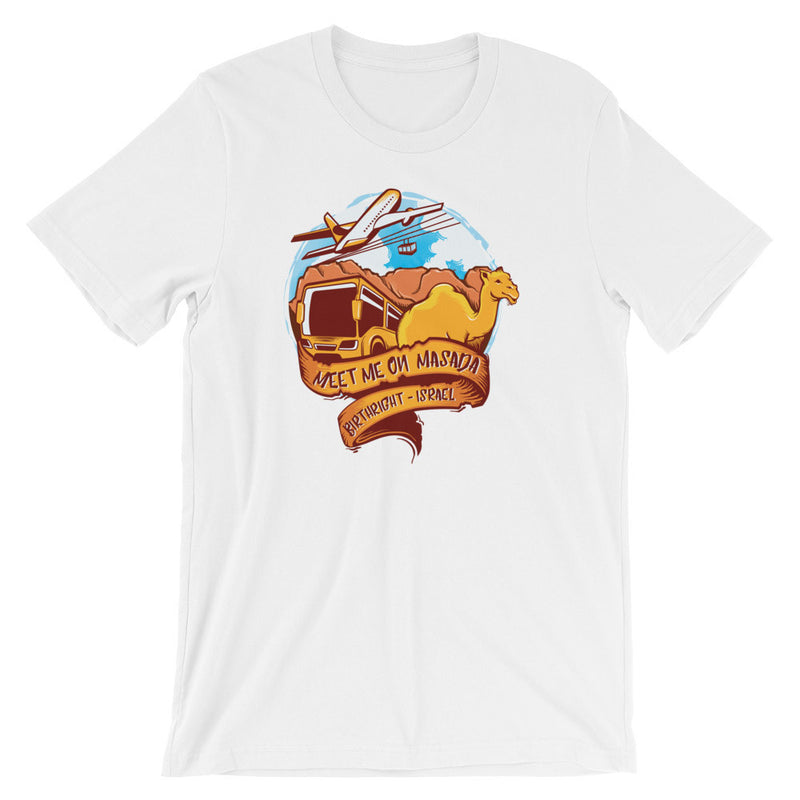 Meet Me On Masada T-Shirt
