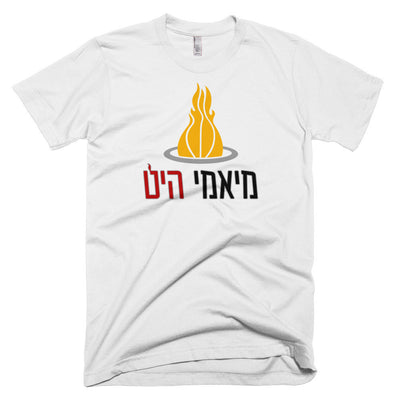 Miami Heat Hebrew T-Shirt