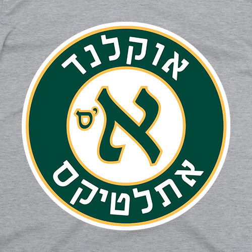 Oakland Athletics Hebrew T-Shirt