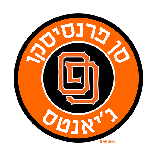 San Francisco Giants Emblem Hebrew T-Shirt
