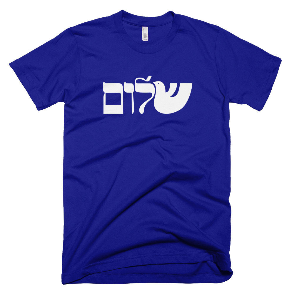Shalom Hebrew Peace T-Shirt
