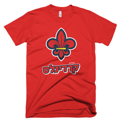St. Louis Cardinals Hebrew T-Shirt