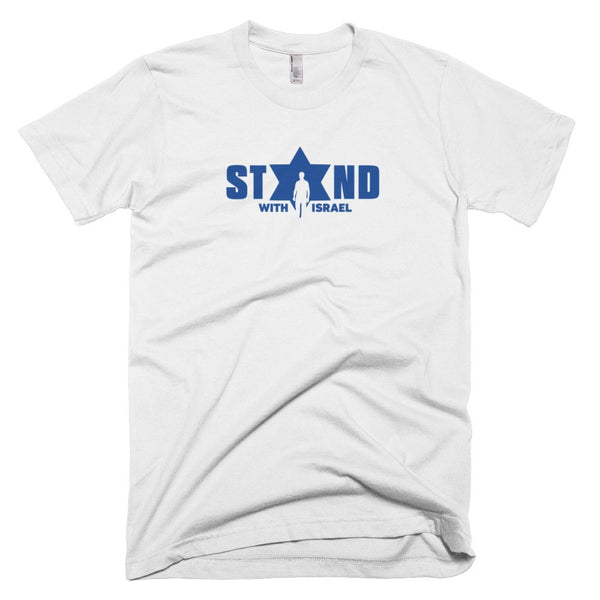 Stand with Israel Star of David T-Shirt