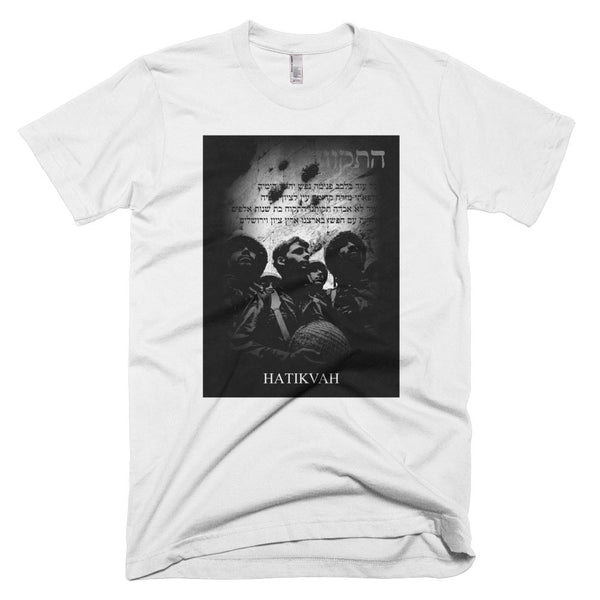 The Hope T-Shirt