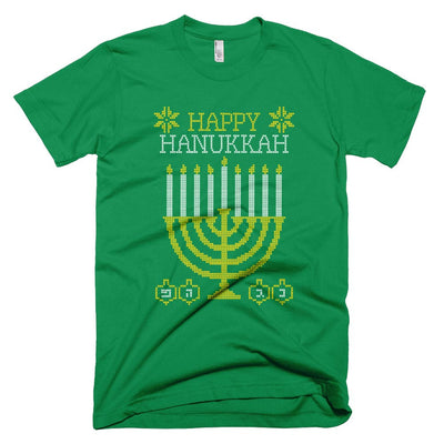 Ugly Happy Hanukkah Sweatshirt T-Shirt