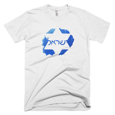 Watercolor Israel T-Shirt