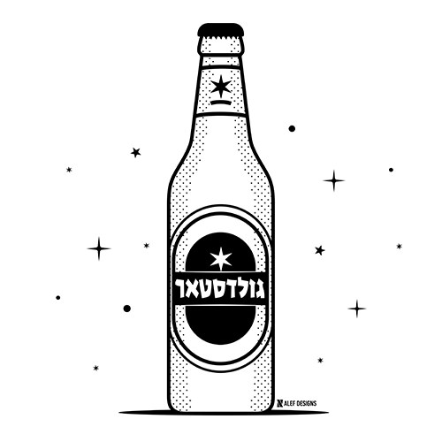 Goldstar Israeli Beer T-Shirt