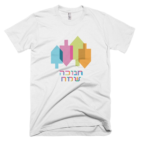 Happy Hanukkah T-Shirt