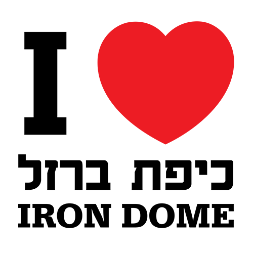 I Love Iron Dome T-Shirt